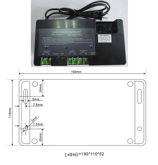 Battery PXL-YD-12