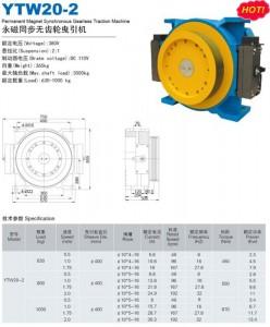 GEARLESS TRACTION MACHINE YTW20-2