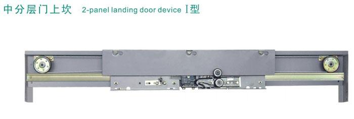 Landing door CO 1 series
